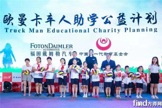 2017中国高效物流卡车公开赛将到郑州,这次玩出新花样!4