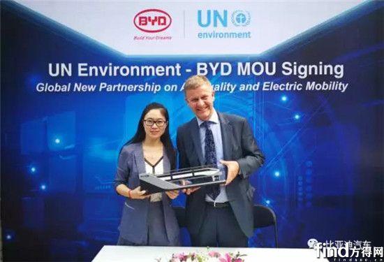 联合国环境署与比亚迪签约:共同推动全球电动出行