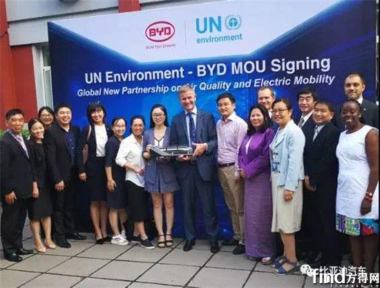 联合国环境署与比亚迪签约:共同推动全球电动出行1