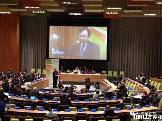 联合国环境署与比亚迪签约:共同推动全球电动出行3
