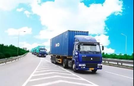 交通部解读《促进道路货运行业健康稳定发展行动计划》