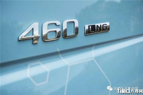 460马力沃尔沃LNG车型