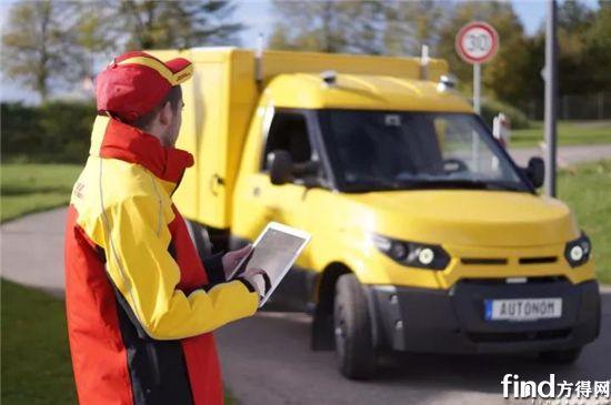 德国邮政集团(DHL)与汽车零部件巨头采埃孚(ZF)达成合作