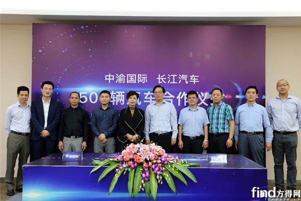 长江汽车获500辆纯电客车订单