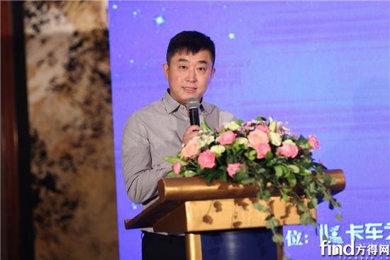 《卡车之友网》总编辑王晓辉发言