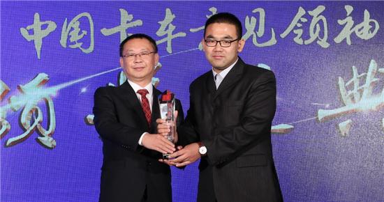 """广汽日野中置轴轿运车获""""中国卡车意见领袖推荐车型""""奖"""