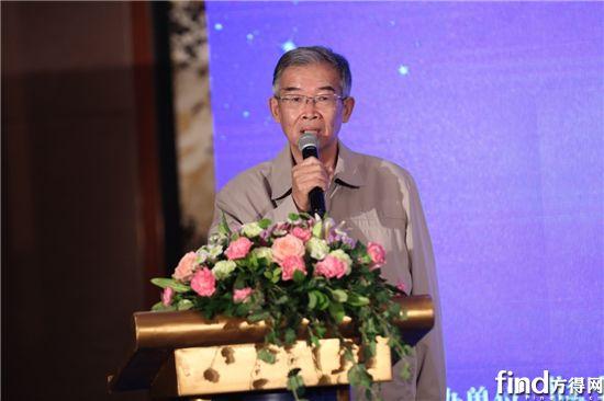 中国物流与采购联合会专家委员会主任戴定一先生致辞