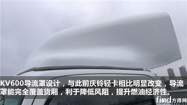 庆铃五十铃KV600 气刹版宽体轻卡 (3)