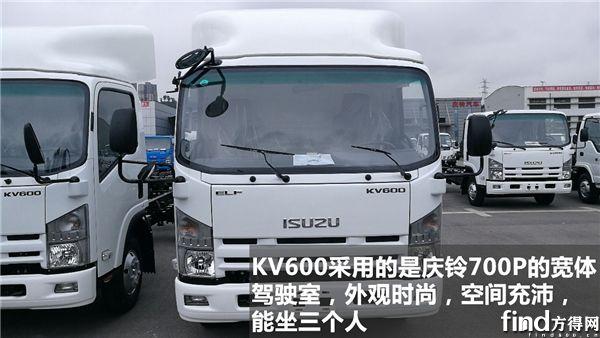 庆铃五十铃KV600 气刹版宽体轻卡 (2)