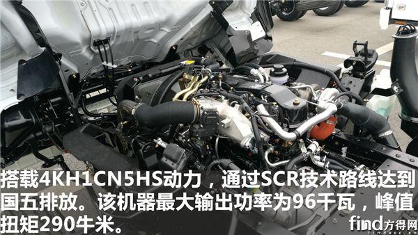 庆铃五十铃KV600 气刹版宽体轻卡 (7)
