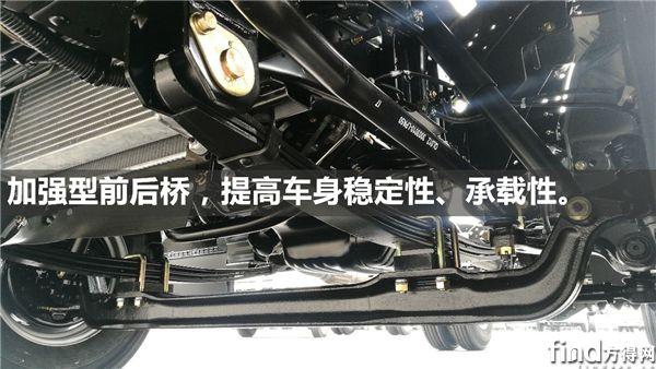 庆铃五十铃KV600 气刹版宽体轻卡 (9)