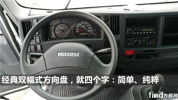 庆铃五十铃KV600 气刹版宽体轻卡 (13)