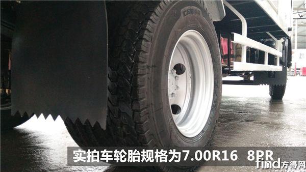 庆铃五十铃KV600 气刹版宽体轻卡 (10)