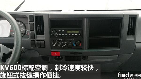 庆铃五十铃KV600 气刹版宽体轻卡 (15)