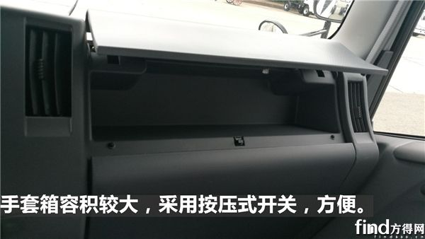 庆铃五十铃KV600 气刹版宽体轻卡 (16)