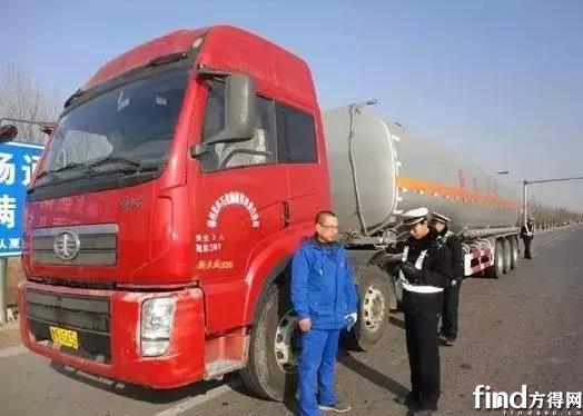 货车不安装GPS行车记录仪,最高可罚8000! (2)