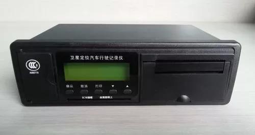 货车不安装GPS行车记录仪,最高可罚8000! (1)