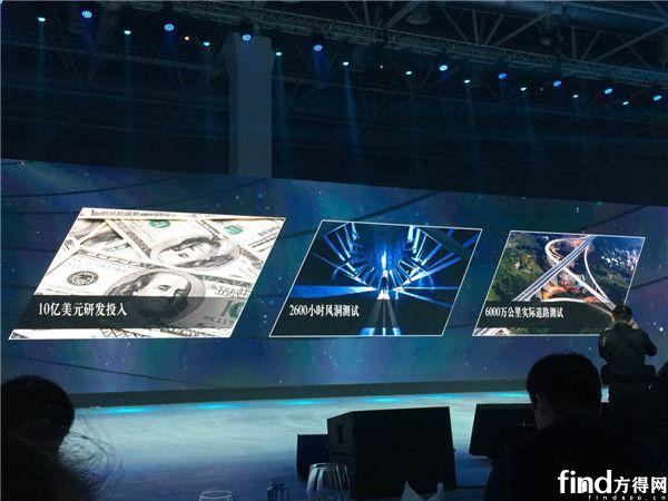 奔驰发布全新一代卡车  (4)
