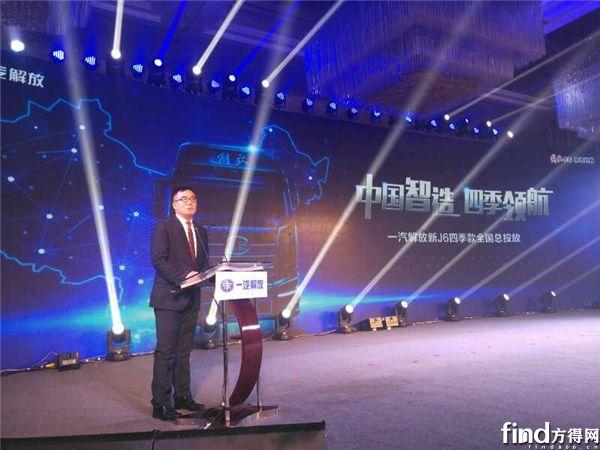 解放事业本部营销总部部长兼销售公司总经理、党委书记 王志才