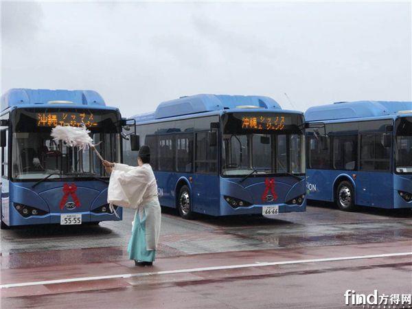比亚迪日本交车 (1)