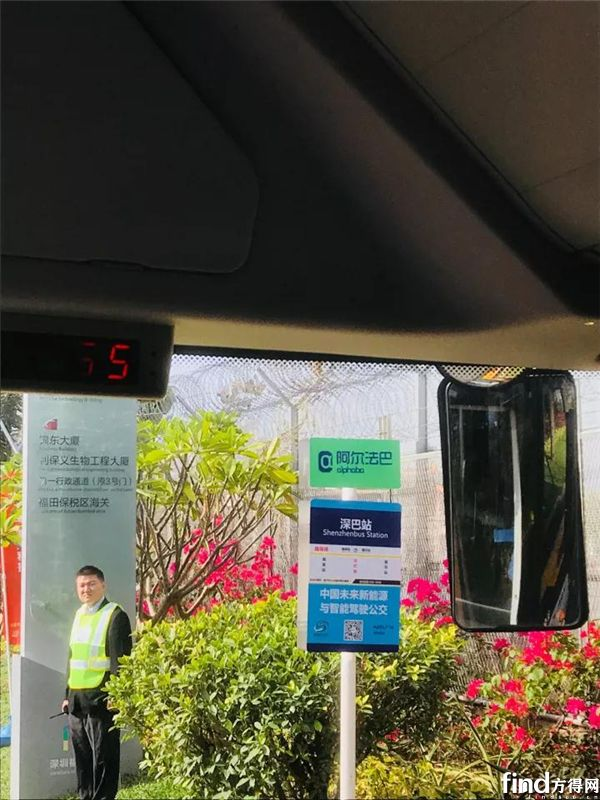 安凯无人驾驶巴士首次在开放道路运行2