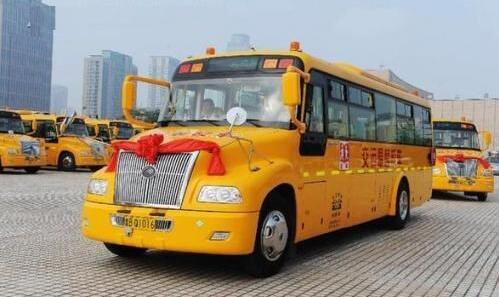 交运成立全国首家校车行业协会