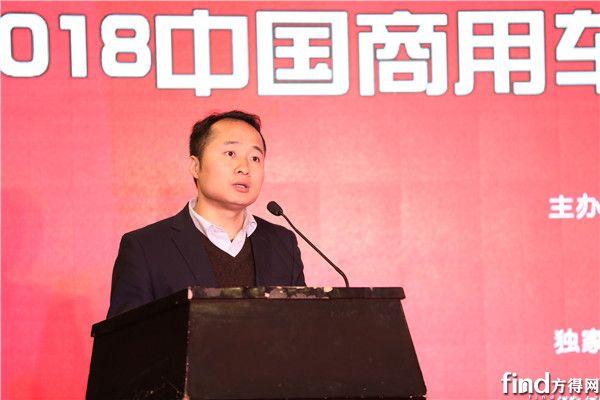 中国汽车工程研究院股份有限公司总经理万鑫铭致辞
