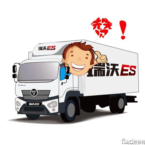 【福田时代】预约保养、购车、二手车交易 一款APP全搞定! (2)