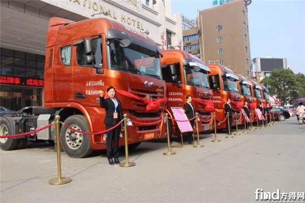 联合卡车高安推介会获订单19辆 (3)