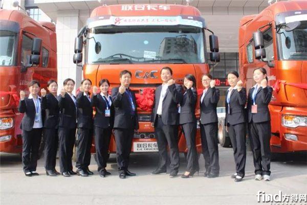 联合卡车高安推介会获订单19辆 (1)