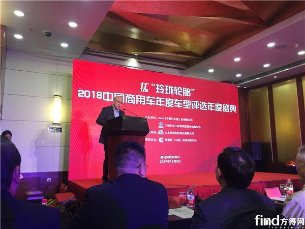 乘龙T7、新乘龙M3荣获2018中国商用车年度节油车型 (2)