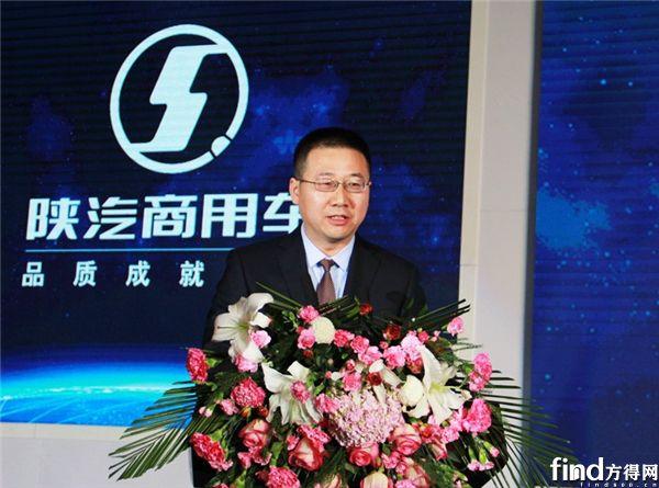 陕汽商用车党委书记、总经理张轩发表讲话