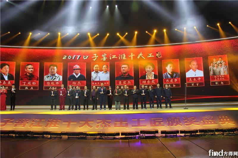 """安凯高级技师丁延松荣获""""江淮十大杰出工匠""""荣誉称号"""