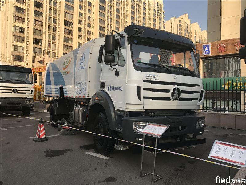 北奔重卡BZ5160TXS洗扫车