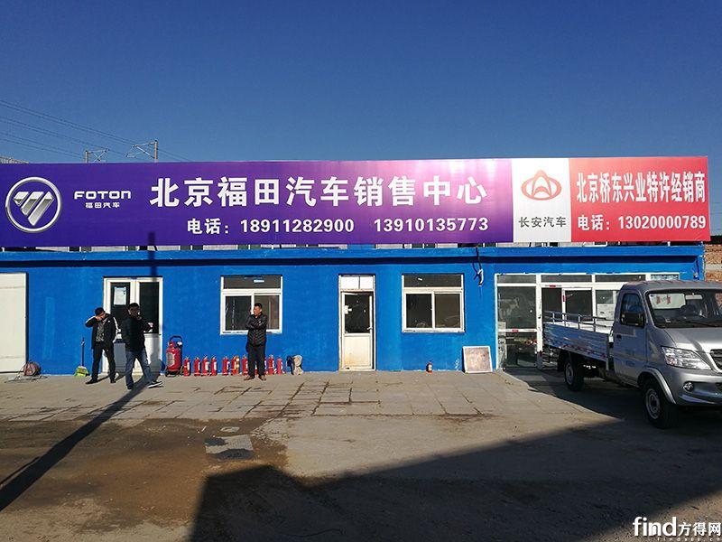 """北京清退行动加码,卡车销售何时走出""""寒冬""""?"""