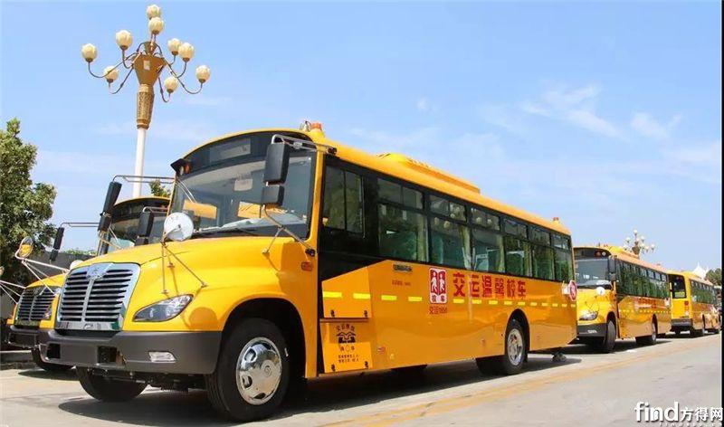 中通校车 (3)