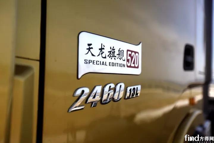 东风商用车新车上市 (6)