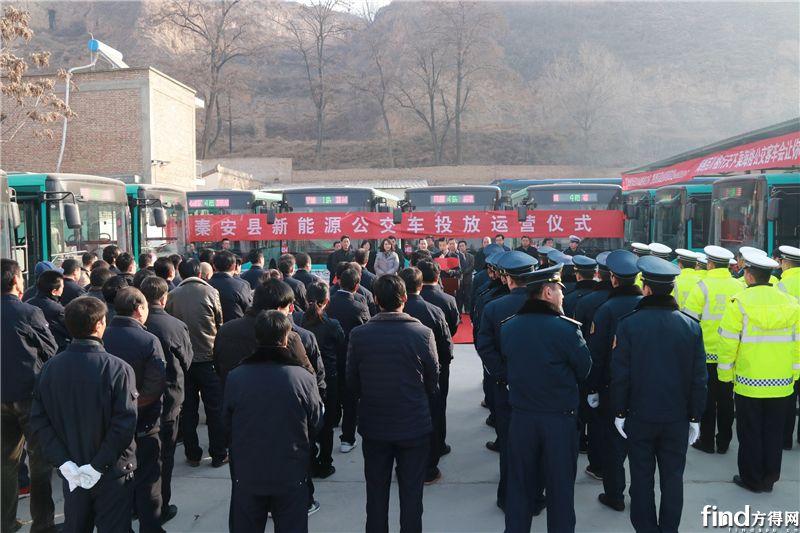 甘肃天水秦安县新能源公交车批量上线运营仪式现场