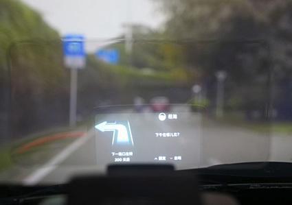 自动驾驶测试道