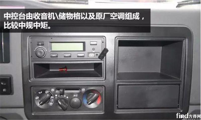 【福田时代】这台CNG轻卡一年能省两三万? (6)