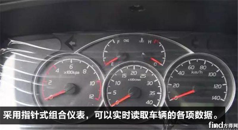 【福田时代】这台CNG轻卡一年能省两三万? (5)