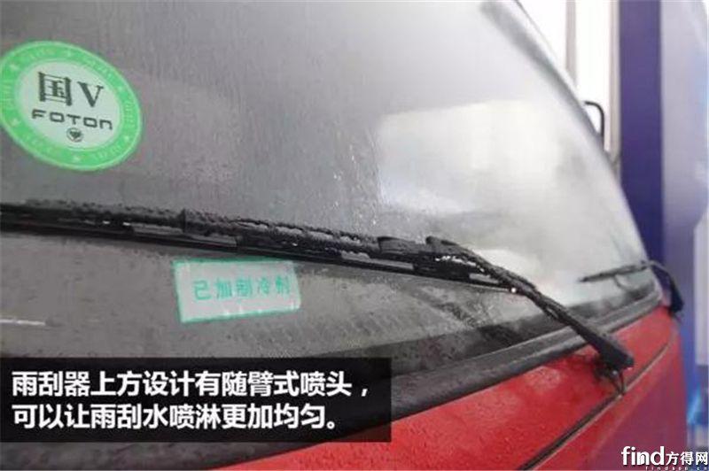 【福田时代】这台CNG轻卡一年能省两三万? (4)