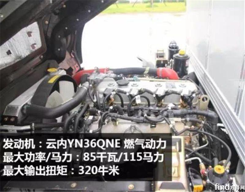 【福田时代】这台CNG轻卡一年能省两三万? (9)