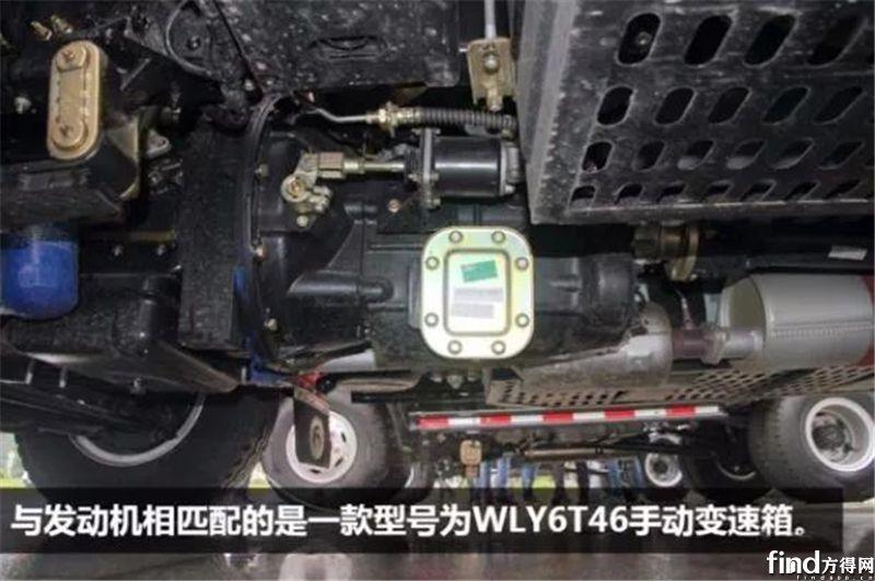 【福田时代】这台CNG轻卡一年能省两三万? (10)