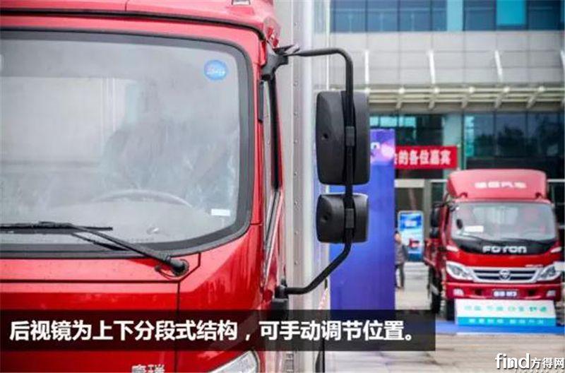 【福田时代】这台CNG轻卡一年能省两三万? (19)