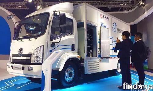 东风特专氢燃料电池物流车