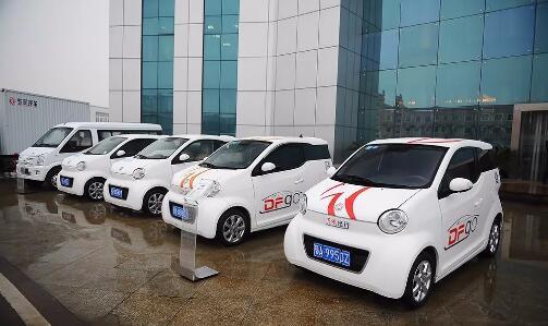 东风新能源共享汽车