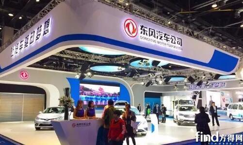 东风新能源车型参加2017中国国际节能与新能源汽车产业发展规划成果展