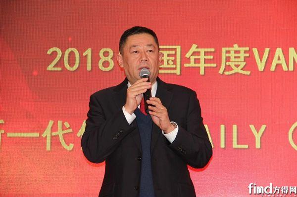 南京依维柯汽车有限公司总经理杨军虎发表获奖感言