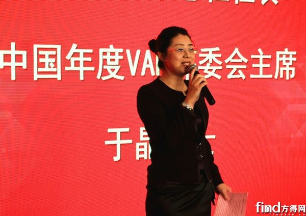 商用汽车杂志社社长、中国年度VAN评委会主席于晶致词
